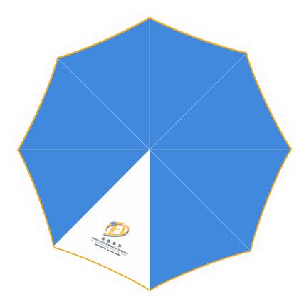 推廣傘 B